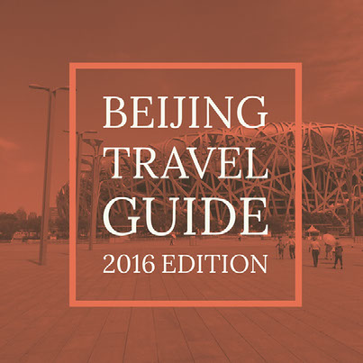 Beijing Travel Guide2016 Edition